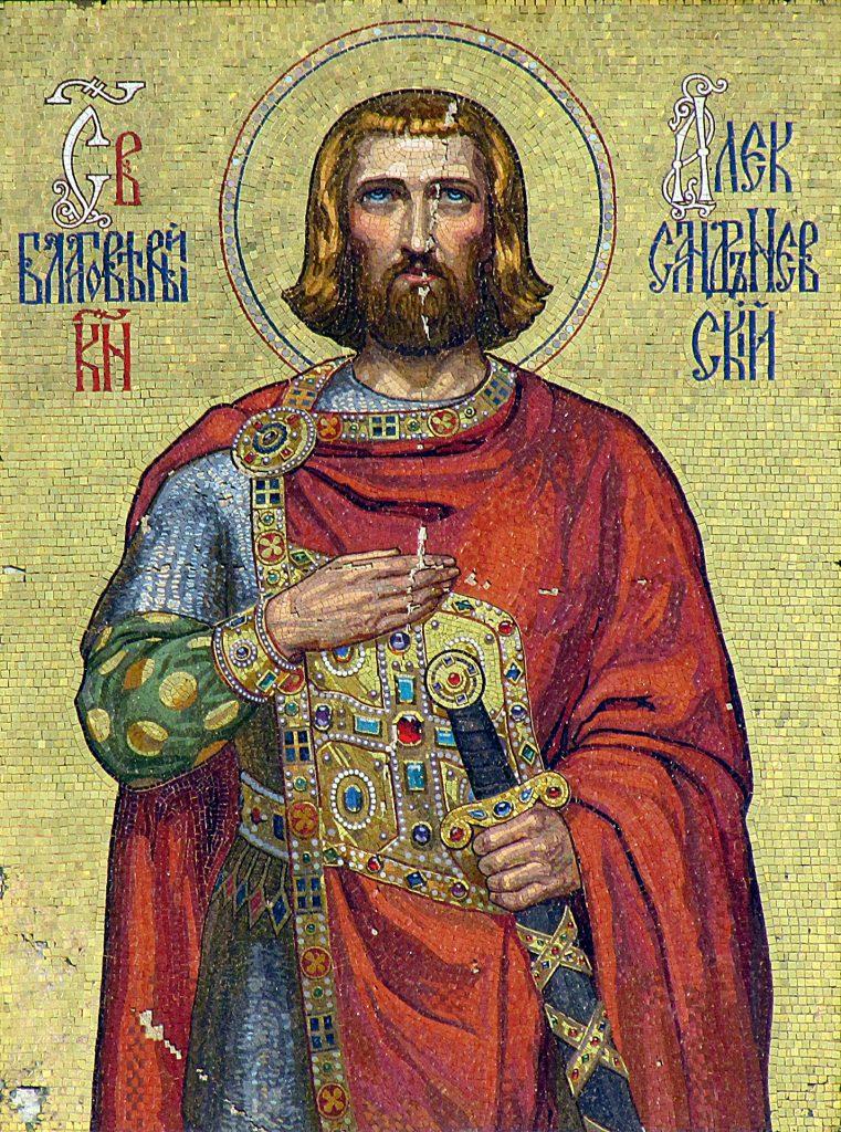 Mosaiikki Aleksanteri Nevskin katedraalissa Bulgarian pääkaupungissa Sofiassa